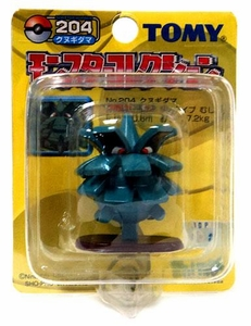 Pokemon Mini PVC Figure #204 Pineco