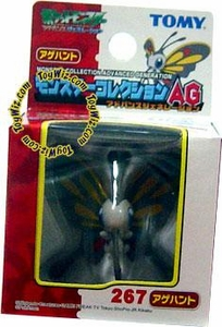 Pokemon Mini PVC Figure #267 Beautifly