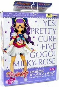 Yes! PreCure Go Go! BanPresto Japanese PVC Figure DX Girls Milky Rose