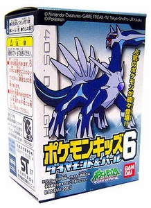 Pokemon Diamond & Pearl Japanese Super Deformed Vinyl Figure #405 Dialga
