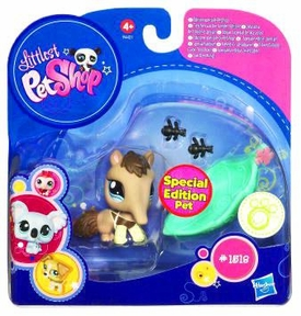 Littlest Pet Shop 2010 Assortment 'A' Series 4 Collectible Figure Aardvark [Ant Eater] [Special Edition Pet]