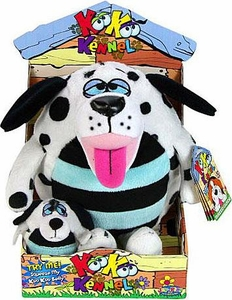 KooKoo Kennel 6 Inch Plush Lively, Polka-Dotted, DollyMation [Includes Mini Puppy]