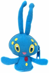 Pokemon Banpresto 3 Inch Mini Plush Reversible Pokeball to Pokemon Manafy