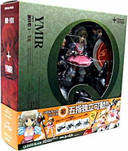Queen's Blade Revoltech #012 Super Poseable Action Figure Ymir
