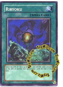 YuGiOh Shadow of Infinity Special Edition Promo Single Card Secret Rare SOI-ENSE2 Riryoku