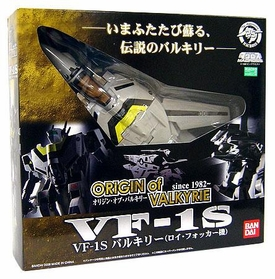 Robotech Macross 25th Anniversary Bandai 1/55 Scale Transformable Origin of Valkyrie VF-1S