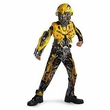 Disguise Costume Transformers 2: Revenge of the Fallen #50367 Bumblebee Movie Deluxe [Child]
