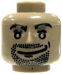 COBI Blocks LOOSE Minifigure Part Smirk & Stubble Head
