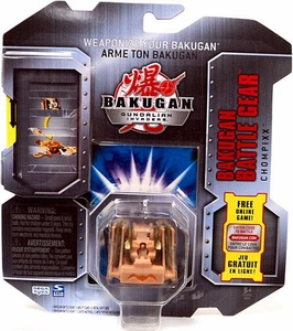 Bakugan Battle Gear Single Figure Sub Terra [Brown] Chompixx Adds 80 G!