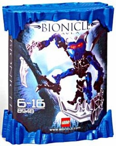 LEGO Bionicle Phantoka Matoran Set #8948 Gavla [Blue]