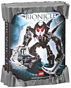 LEGO Bionicle Phantoka Matoran Set #8949 Kirop [Grey]