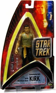 Art Asylum Star Trek The Original Series Action Figure Wave 2 Mirror Kirk with Starfleet Gear