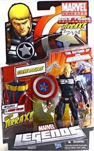 Marvel Legends 2012 Series 1 Action Figure Steve Rogers {Solid Color Shield} [Terrax Build-A-Figure Piece]