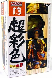 Dragon Ball Z BanPresto HSCF Series 4 Highspec Coloring Figure #13 Super Saiyan 3 Son Gokou
