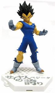 Dragon Ball Kai Bandai Hybrid Grade 4 Inch Figure Vegeta
