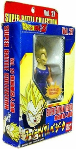 Dragonball Z Bandai Japanese Super Battle Collection Action Figure Vol. 27 Super Saiyan Vegeta