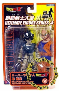 Dragonball Z Ultimate Figure Series 4 Super Poseable Action Figure SS SonGokou