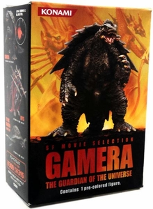 Konami Gamera Japanese Action Figure The Guardian Of The Universe SF Movie Selection Random Trade Figure Open Box, Mint Contents!