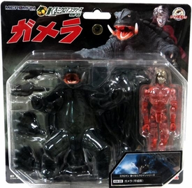 Godzilla Japanese Microman Figure Gamera Heisei Version (km-05)
