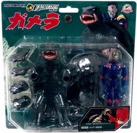 Godzilla Japanese Microman Figure Gamera Showa Version [KM-04]