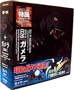 Gamera Revoltech #026 Sci-Fi Super Poseable Action Figure Gamera [1967]