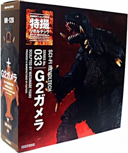Gamera Revoltech #033 Sci-Fi Super Poseable Action Figure Gamera [G2]