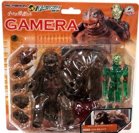 Gamera Japanese Microman Figure Gamera 2006 Version [KM-06]