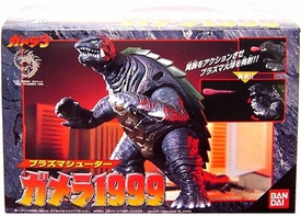 Gamera Bandai Japanese Action Figure 1999 Gamera 3