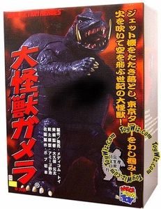 Gamera 2006 Medicom Real Action Heroes 12 Inch Collectible Figure Classic Gamera