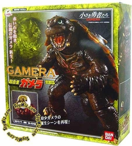 Gamera 2006 Soul of Chogokin DieCast Action Figure Gamera