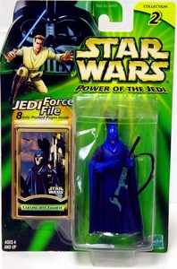 Star Wars Power Of The Jedi Coruscant Guard