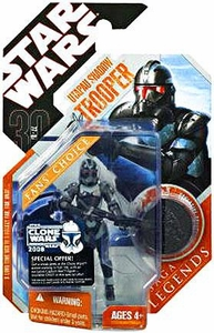 Star Wars 30th Anniversary Saga 2007 Legends Action Figure #33 Utapau Shadow Trooper