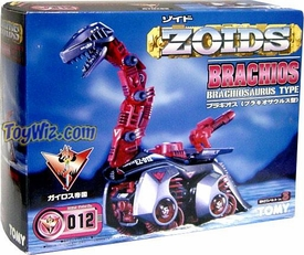 Zoids Tomy Japanese Kit Side of Empire EZ-012 Brachios