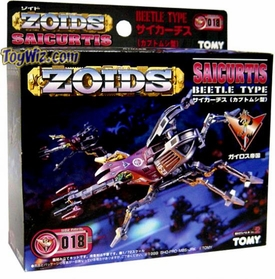 Zoids Tomy Japanese Kit Side of Empire EZ-018 Saicurtis