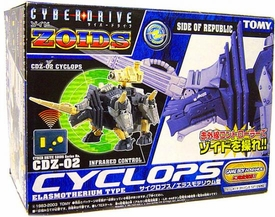Zoids Tomy Japanese Kit Side of Empire Cyberdrive Zoids CDZ-02 Cyclops [Elasmotherium Type]