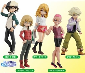 Tiger & Bunny Bandai Half Age Characters Vol. 1 Set of 8 Figures