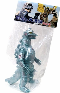 Godzilla Marmit Monster Heaven 2012 Vinyl Figure 9 Inch 1974 Mechagodzilla [Blue Highlights]
