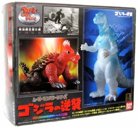 Godzilla Japanese Boxed Exclusive Vinyl Anguirus Vs. Godzilla [1955]