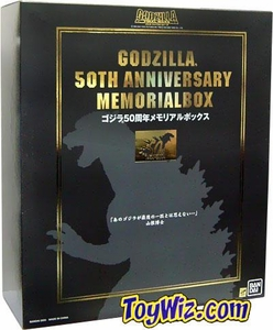 Godzilla Japanese 50th Anniversary Memorialbox Vinyl Collection Deluxe Box Set Godzilla Island MEGA RARE!