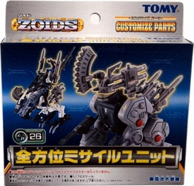 Tomy Zoids Customized Parts CP-26 Omni Direction Missile Unit