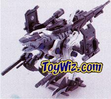Tomy Zoids Customized Parts CP-25 Active Shield