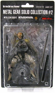 Metal Gear Solid Medicom 7 Inch Series 2 Collectible Figure Raiden [MGS4]