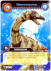 Dinosaur King TCG Single Card Common DKCG-015 Titanosaurus