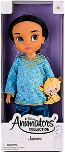 Disney Exclusive Princess Animators Collection 16 Inch Doll Figure Jasmine