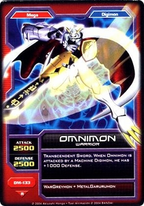 Digimon Collectible Card Game Hybrid Warriors Single Card Rare DM-133 Omnimon [Mega]