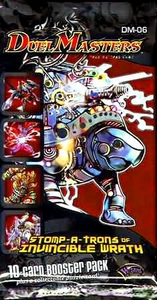 Duel Masters Card Game DM-06 Stomp-A-Trons Invincible Wrath Booster Pack
