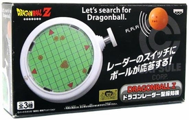 Dragonball Z BanPresto Interactive Dragonball Tracker Radar Toy