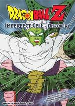 DragonBall Z DVD 41:  IMPERFECT CELL SAGA Discovery (UNCUT)