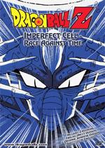DragonBall Z DVD 42:  IMPERFECT CELL SAGA Race Against Time (UNCUT)