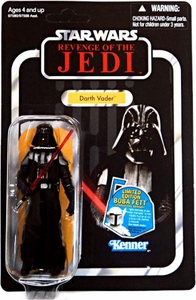 Star Wars 2010 Vintage Collection Action Figure #08 Darth Vader [Revenge of the Jedi]